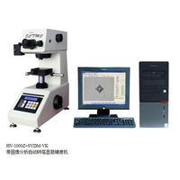 帶圖像處理顯微維氏硬度計HV-1000Z+SVDM-VK